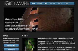 genemapper.jpg