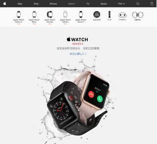 watch3.jpg