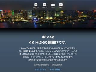TV4K.jpg