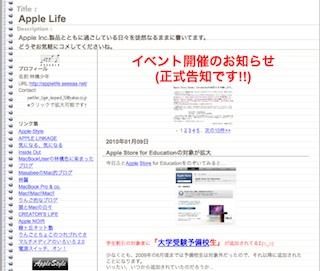 applelife.jpg