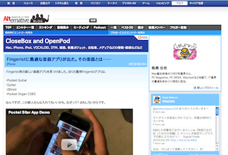 closeandboxtop.jpg