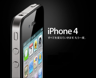 iphone4top.jpg