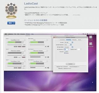 ladiocast.jpg
