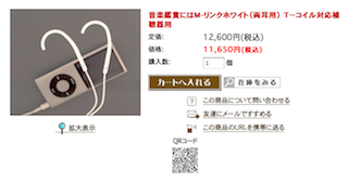 m-link.jpg