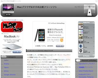 macbrowsersoft.jpg