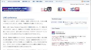 macwebcatersite.jpg