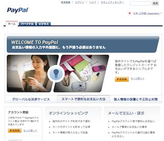 paypaltop.jpg