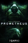 prometeus.jpg