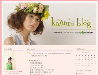 saekosenseiblog.jpg