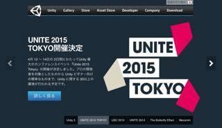 unity2015april.jpg
